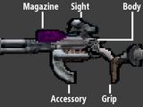 Эридианское оружие