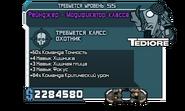 Фио Рейнджер - Модификатор класса (55) 1