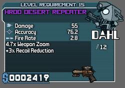 HRDD Desert Repeater