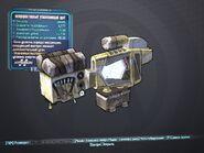 Бел неэффективный усиливающий щит (50)