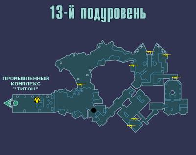 13-й подуровень-13-й подуровень