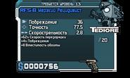 Без стихии син RF5-B Мерзкий Рецидивист (13)