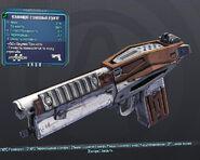 BorderlandsPreусилящий стрелковый агрегат (слабый) (27) бел