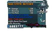 SG10 Static Butcher