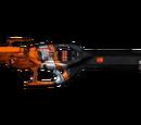 Разрыв (ракетомет)