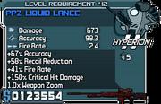 Ppz liquid lance 42