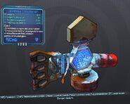 BorderlandsPreSequel здоровеный щит (12) синий