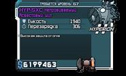 Огонь фио HYP-5XC Непробиваемый Асбестовый щит (67)
