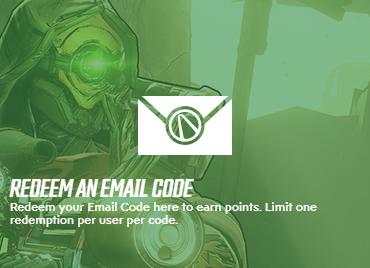 Эмейл код
