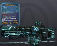 PreSequel жилистый зенитчик лег17 взрыв(лунный