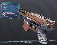 BorderlandsPreSe захваченный стрелковый агрегат (27) красная рсцветка