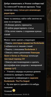 -CpyfSVtEys