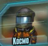 ЭХО Космо