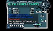HX 140 C Cobalt Tsunami