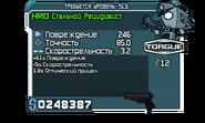 Без стихии зел HRD Стальной Рецидивист (53)