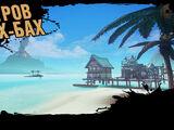 Остров Трах-Бах