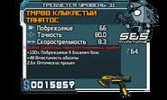 Без стихии ора TMP88 Клыкастый Танатос (31)