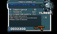 Без стихии син TMP2V3 Клыкастый Гнев (37)