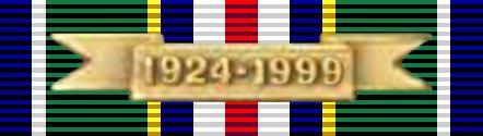 File:Border Patrol 75th medal ribbon 2a.jpg