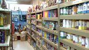 Botanica-La-Nueva-Milagrosa-Religious-Goods-Store-inside-2