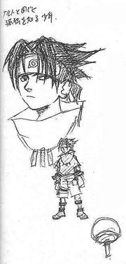 Sasuke Design