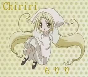 Chiriri
