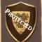 File:Protected.jpg