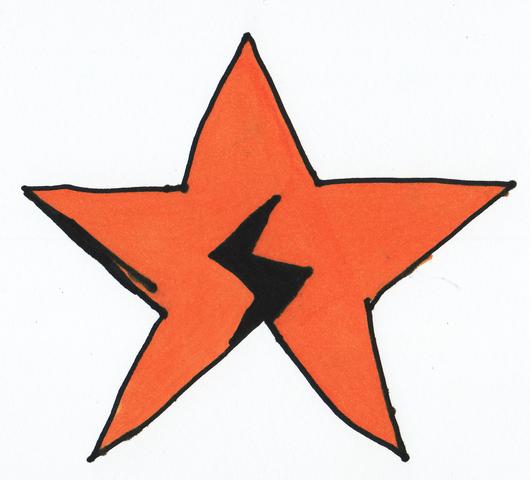 File:Brokenstar Symbol.png