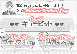 File:Cupidbuttons.png