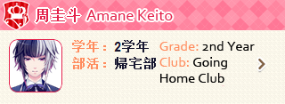 File:Inlineamane.png
