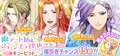 10 Rounds Cupid - Rainy Date 16 & June Bride 16 - (2).png