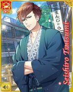 Tsutsumi Seishiro SR23