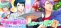 10 Rounds Cupid -Fujishiro Academy Festival 15 part 2-.png