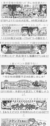 File:Advertisements1.png