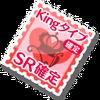 King SR