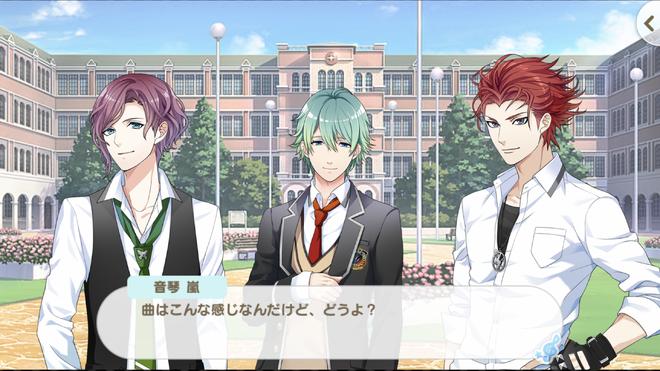 Sakurafes chapter 5
