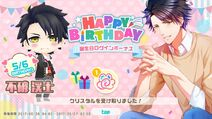 Fuwa birthdaybanner