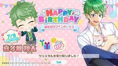 Shota birthdaybanner