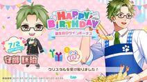 Kuniharu birthdaybanner