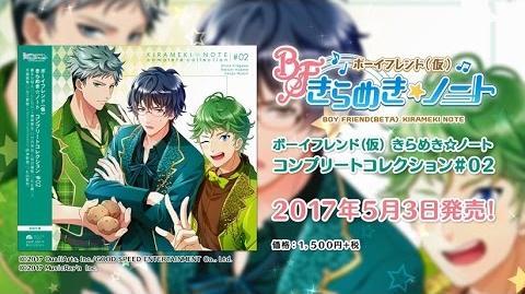 【ボイきら】CDジャケット公開!『ほっとけないぜ☆クラスメイト』『フタリの法則』試聴動画