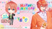 Shu birthdaybanner