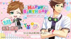 Taiga birthdaybanner