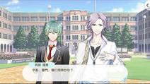 Sakurafes chapter 5 2
