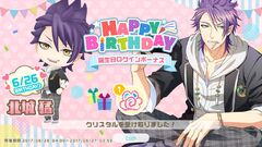 Takeru birthdaybanner