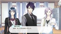 Sakurafes chapter4-2