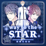 Way to the star icon