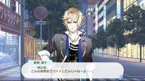 Sakurafes chapter 5 3