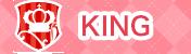 King(icon)