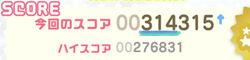 Meki score1