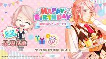 Chikanojo birthdaybanner